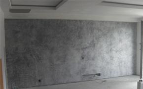 Linie pionowe - beton architektoniczny